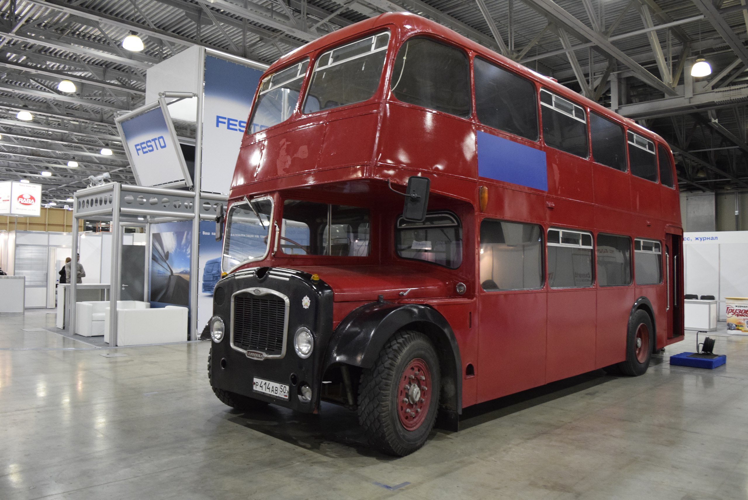 Bus-club.ru на выставке BUSWORLD RUSSIA (25 - 27 октября 2016)
