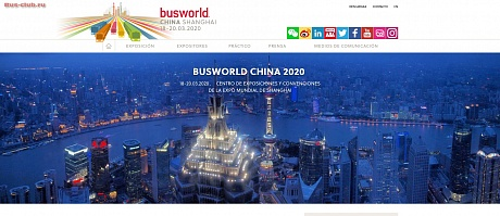 Busworld China 2020