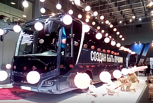 COMTRANS 2017: Презентации нового автобуса  MAN Lion`s Coach